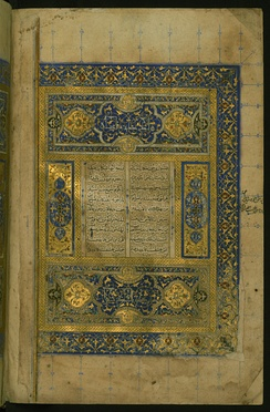 Double-page illuminated frontispiece, 1st book (daftar) of the Collection of poems (Masnavi-i ma'navi), 1461 manuscript