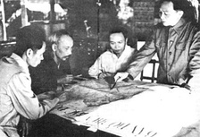 Vietnam General Staff in First Indochina War and Vietnam War, from left: Prime Minister Phạm Văn Đồng, President Ho Chi Minh, General Secretary Trường Chinh and General Võ Nguyên Giáp
