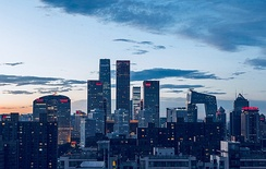 The skyline of Beijing CBD