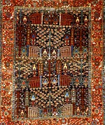 "Karaja carpet with Bid Majnūn, or ""weeping willow"" design"