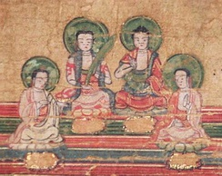 The four primary prophets of Manichaeism in the Manichaean Diagram of the Universe, from left to right: Mani, Zoroaster, Buddha and Jesus.