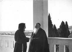 Padre Pio with Padre Clemente Tomay, his friend and confessor