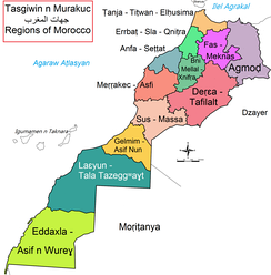 The 12 official administrative Regions of Morocco, with their native names in Berber