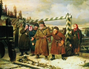 A Scene at the Railroad (1868)