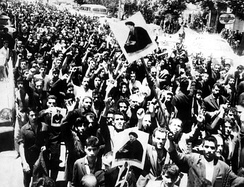 People of Tehran in the demonstrations of 5 June 1963 with pictures of Ruhollah Khomeini in their hands