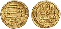 Aghlabid quarter dinar minted in Sicily, 879