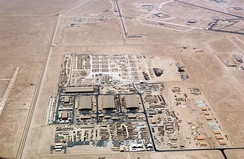 The US Combined Air Operations Center at Al Udeid Air Base in Qatar