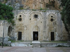 "The Church of Saint Peter near Antioch (modern-day Antakya), the city where the disciples were called ""Christians""."