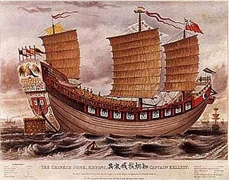 This ship, the Keying, is an example of a Chinese commerce ship employing the junk rig.  It traveled from China to the United States and England for trading between 1846 and 1848.