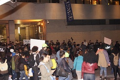 New Yorkers demonstrating against police brutality at Pace University in November 2014