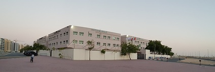 Our Own English High school AL warqa