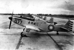 P-51 of the Republic of China Air Force, 1953.
