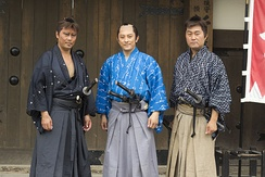 Actors in samurai and rōnin costume at the Kyoto Eigamura film set