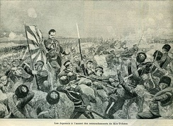 A French Illustration of a Japanese assault on entrenched Russian troops in the Russo-Japanese War.