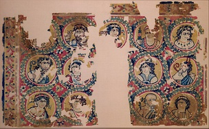 Hanging with Dionysian Figures from Antinopolis, 5th–7th century (Metropolitan Museum of Art)