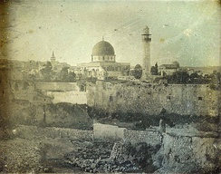 1844 daguerreotype by Joseph-Philibert Girault de Prangey (the earliest photograph of the city)