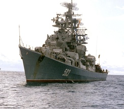 The Soviet Kashin class destroyer Odarennyy shadows ships of Task Force 71, 7th Fleet as they conduct search operations for Korean Airlines Flight 007.