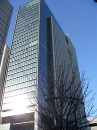 The Tokyo Building, the headquarters building of Mitsubishi Electric Corporation in Tokyo