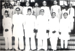 The Cabinet of East Bengal, 1954