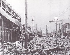The aftermath of the Wanpaoshan Incident