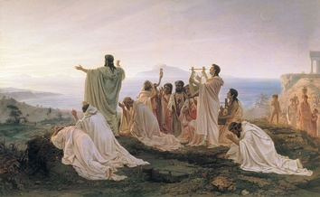 Pythagoreans Celebrate the Sunrise (1869) by Fyodor Bronnikov. Pythagoreanism is one example of a Greek philosophy that also included religious elements.