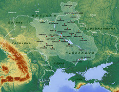 The Cossack Hetmanate is considered as a direct ancestor of today's Ukraine.