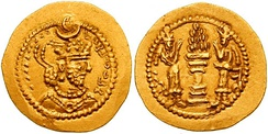 Coin minted during the reign of Yazdegerd II