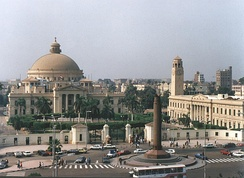 Cairo University, the prime indigenous model for Egyptian state universities