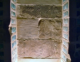 Relief of Djoser facing the temple of Horus of Behedet (modern Edfu) in a blue faience chamber of the south tomb.
