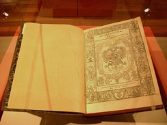 The edition of 1547