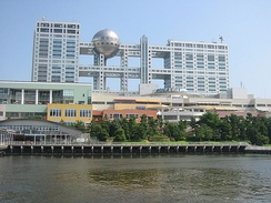 The third and current Fuji TV headquarters in Odaiba, known for its unique architecture by Kenzo Tange