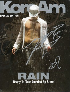 Rain on the cover of KoreAm's June 2007 issue