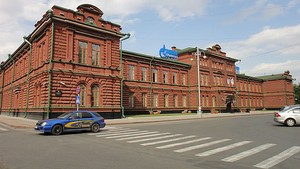 Men's gymnasium of Tomsk.JPG