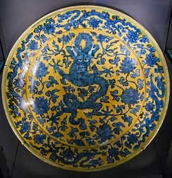 Ming dynasty Jingdezhen porcelain dish with dragon