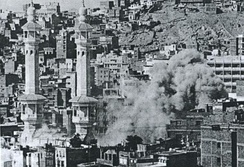 Smoke rising from the Grand Mosque during the assault on the Marwa-Safa gallery, 1979.