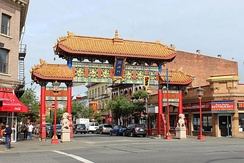 The Gate of Harmonious Interest in Chinatown, a neighbourhood situated in Downtown Victoria.
