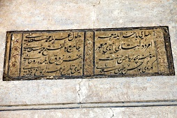 The inscription above the entrance of Imperial Mosque built during the Ottoman rule