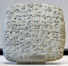 Bill of sale of a male slave and a building in Shuruppak, Sumerian tablet, circa 2600 BC