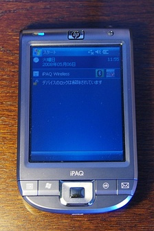 iPAQ 112 Pocket PC from 2008