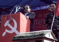 Maoist leader Prachanda speaking at a rally in Pokhara, Nepal