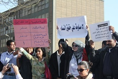 Protest against non-representation of Women