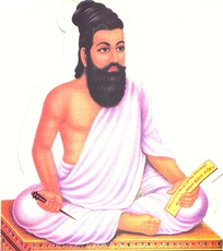 The 5th-century CE Tamil scholar Valluvar, in his Tirukkural, taught ahimsa and moral vegetarianism as a personal virtue.