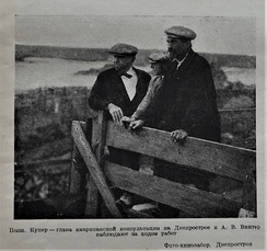 Colonel Cooper, on the left, the head of consultants and Alexander Vinter, The Dnieper Hydroelectric Station construction manager.