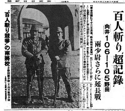 "An article on the ""Contest to kill 100 people using a sword"" published in the Tokyo Nichi Nichi Shimbun. The headline reads, ""'Incredible Record' (in the Contest to Cut Down 100 People) – Mukai 106–105 Noda – Both 2nd Lieutenants Go into Extra Innings"".[24]"