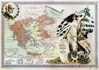 Греческий плакат, посвящённый восстановлению исторических границ Греции. На портрете— Венизелос