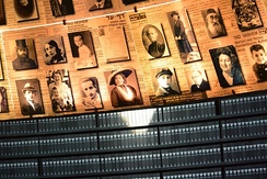 The Hall of Names containing Pages of Testimony commemorating the millions of Jews who were murdered during the Holocaust