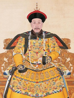 Qianlong Emperor (A Chinese Emperor of Qing Dynasty) wore Manchurian Chinese-clothing – Qipao.(旗袍)