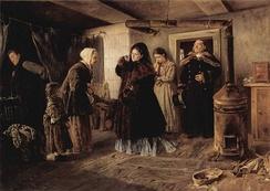 В. Е. Маковский «Посещение бедных» (1874 год).