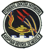 4751st ADMS (Training) Emblem