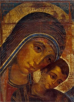 Icon of the Virgin Mary by Kiko Argüello, the Spanish painter who initiated the Neocatechumenal Way.